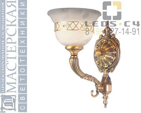 05-0216-G8-55 Leds C4 настенный светильник PAVILLION Alabaster