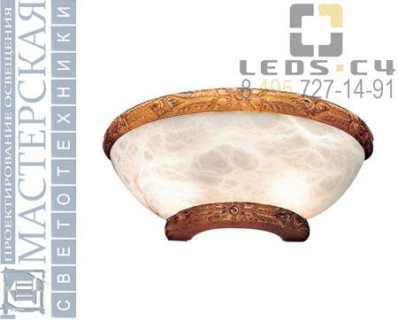 05-0608-14-98 Leds C4 настенный светильник Alabaster