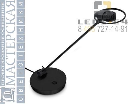 10-0469-05-05 Leds C4 настольная лампа MAIA La creu