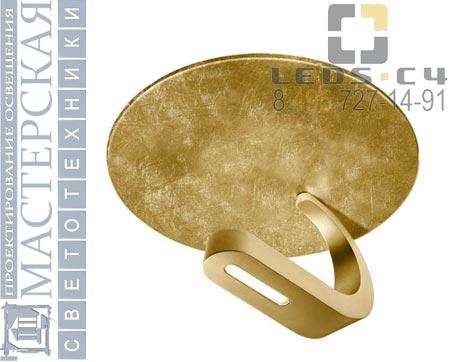 15-2870-D8-F1 Leds C4 потолочный светильник Traç Grok