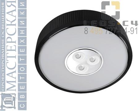 15-4618-21-05 Leds C4 потолочный светильник Spin Grok