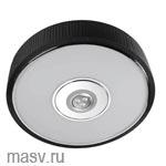 15-4605-21-05 Leds C4 потолочный светильник Spin Grok